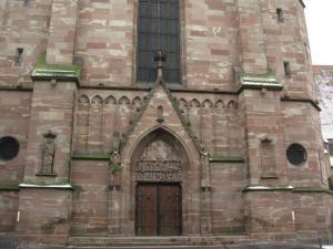 Церковь Св. Петра Старого в Страсбурге, фасад католической части церкви