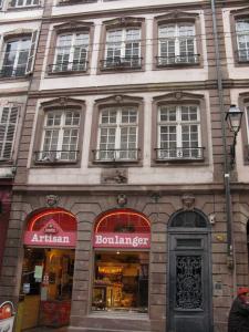 Булочная в Страсбурге