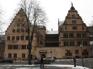 Музей Нотр-Дам в Страсбурге