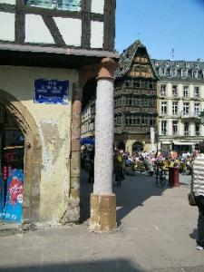 Аптека Оленя в Страсбурге