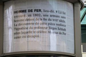 Трамвайная остановка в Страсбурге, площадь Железного Человека, тексты УЛИПО