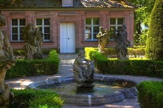 Барочный сад (Barock Garten) в Нюрнберге, Германия