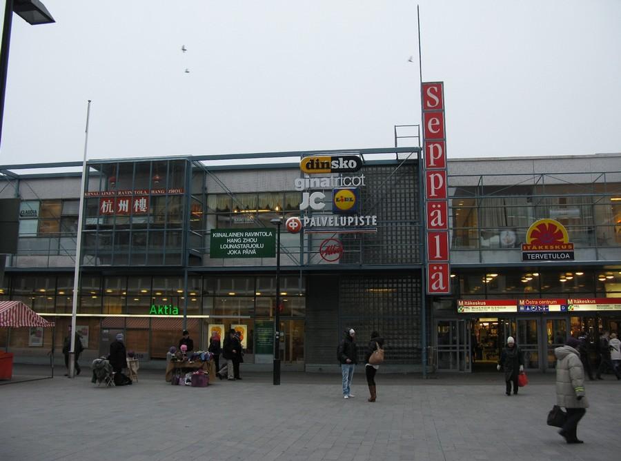 восточной части Хельсинки,