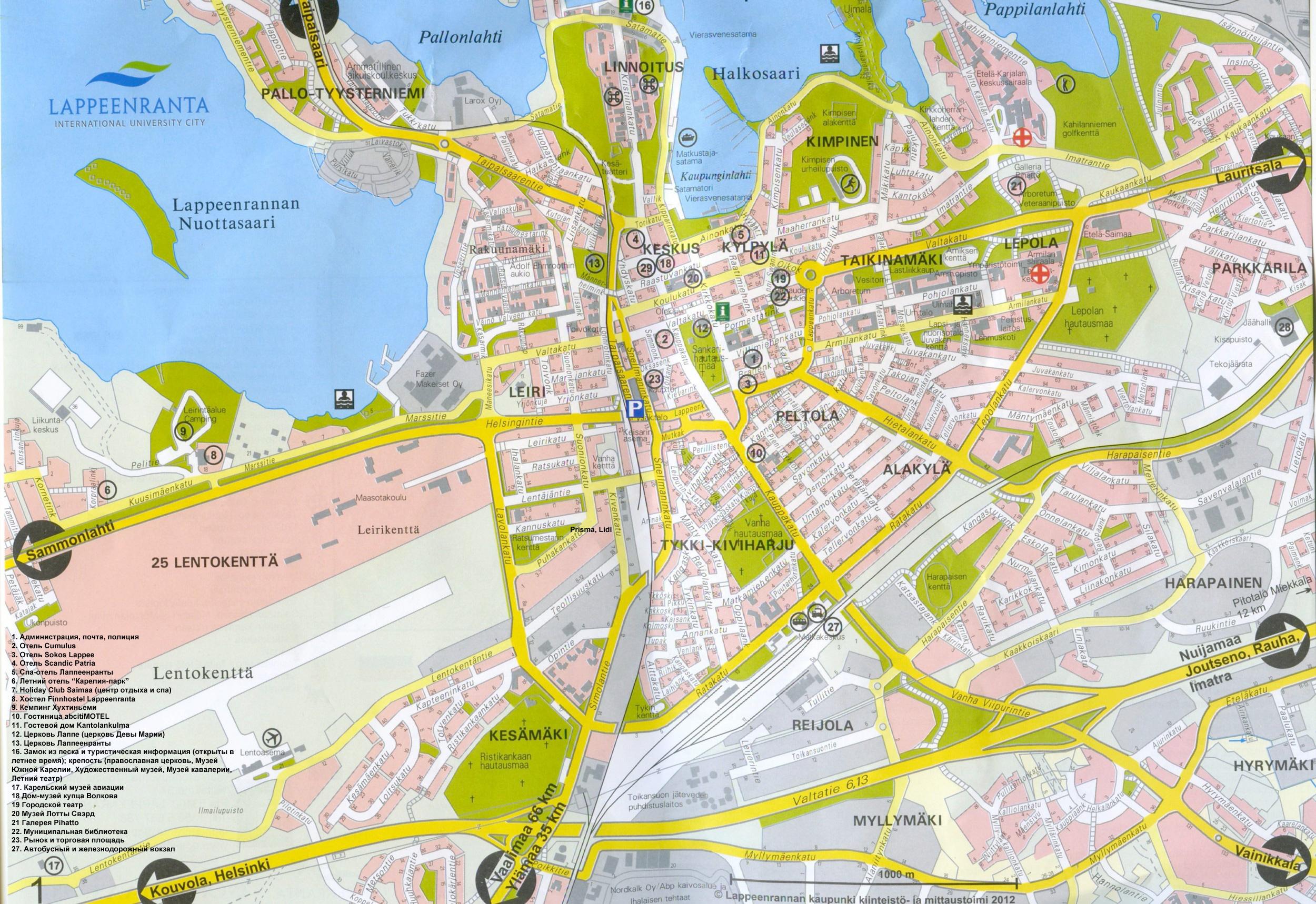 Автобус в Финляндию из СанктПетербурга от адреса до адреса