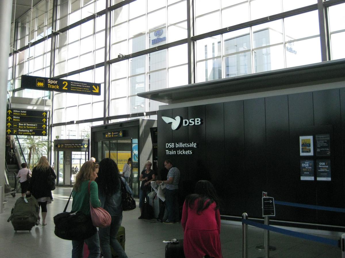 инструкция по покупке билета на электричку через терминал