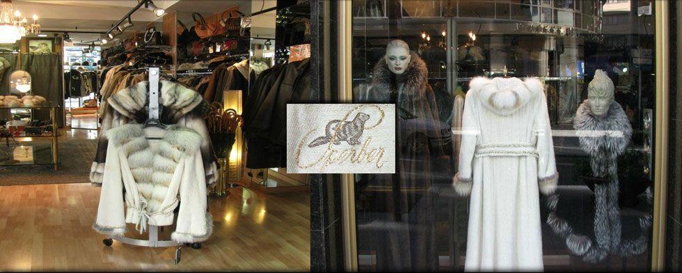 Салоу магазины одежды