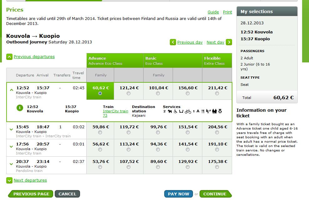 Купить билеты на поезд 119 купил билет на самолет трансаэро