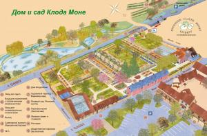План музея-усадьбы Клода Моне в Живерни, Франция