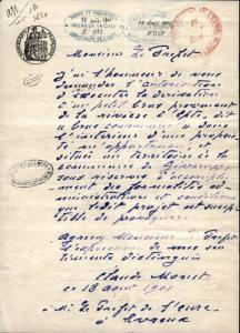 Прошение Клода Моне к префекту (1901)