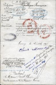 Разрешение префектуры на создание пруда в усадьбе Моне (1893)