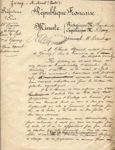 Разрешение префектуры на расширение пруда в усадьбе Моне (1901)