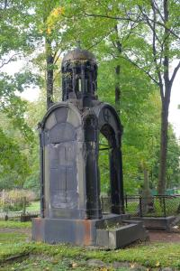 Купить памятник на кладбище Лермонтовский проспект Мраморный голубь Тара