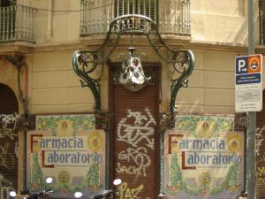 Аптека в стиле модерн, Барселона, Испания