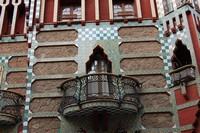 Дом Висенса по проекту Гауди, Барселона, Испания