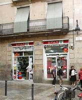 Магазин Spar, Барселона, Испания