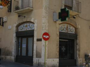 Улица Baixada de la Misericordia, Таррагона, Испания
