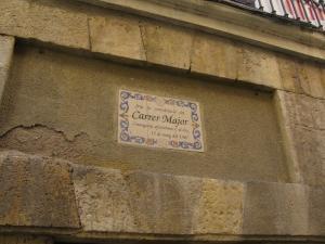 Улица Мажо, Таррагона, Испания