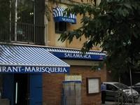 Квартал Барселонета, ресторан Salamanca