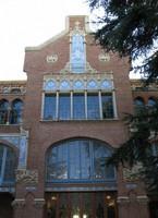 Модернистский комплекс больницы Пере Мата, Реус, Испания