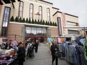 Уличный рынок, Реус, Испания