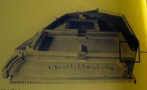 Римский преторий, Таррагона, Испания