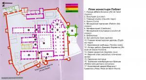 План монастыря Поблет, Каталония, Испания